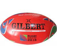 Мяч для регби Gilbert 4508-R