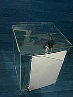 Коробка для благотворительности 28л 300_375_250 мм с карманом А4