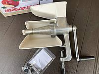 Соковитискач для томатів СБА-1 (алюмінієва)