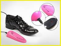 Сушилка для обуви Электрическая сушилка для обуви Осень - 5