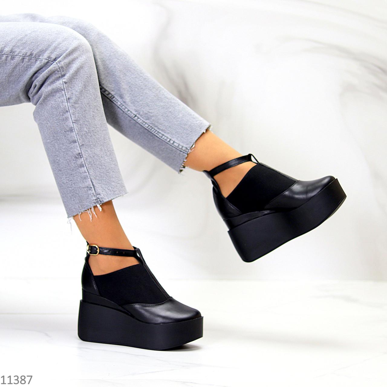 Стильные туфли женские на танкетке /платформе 9 см черные натуральная кожа + резинка