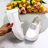 Женские мокасины /кроссовки без шнуровки белые натуральная кожа, фото 6