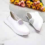 Женские мокасины /кроссовки без шнуровки белые натуральная кожа, фото 2