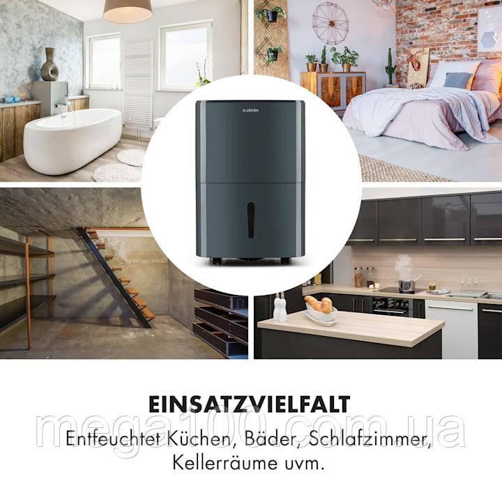 Осушувач повітря Klarstein DryFy20