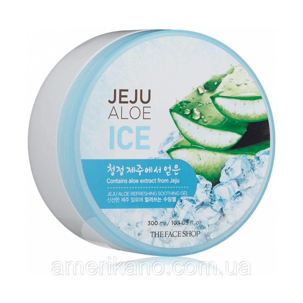 Охолоджуючий гель алое THE FACE SHOP Fresh Jeju Aloe Ice Soothing Gel, 300 мл
