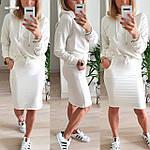 Жіночий костюм від Стильномодно, фото 6