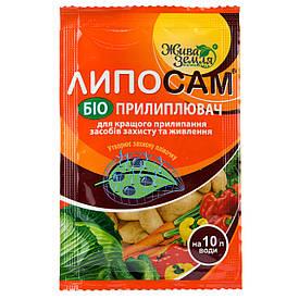 ЛИПОСАМ препарат биоприлипатель 8 мл БТУ центр