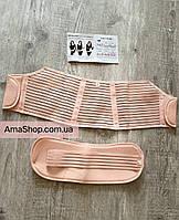 Бандаж суппорт для беременных, универсальный пояс дородовой и послеродовой розовый М
