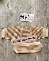 Бандаж суппорт для беременных, Универсальный бандаж корсет пояс дородовой и послеродовой беж L