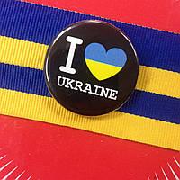 """Значок """"I love Ukraine"""" (36 мм), купить значки оптом, значки украина оптом, символика, фото 1"""
