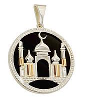 Серебряная мусульманская подвеска с ониксом Мечеть 490п