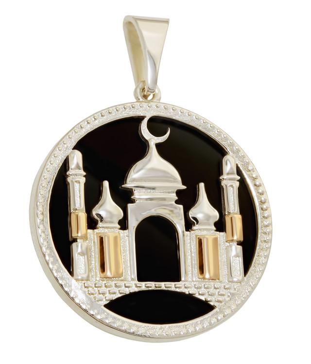 Серебряный мусульманский кулон с ониксом Мечеть
