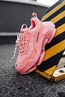 Модные женские кроссовки Balenciaga Triple S Pink Clear Sole Баленсиага Трипл С розовые Италия