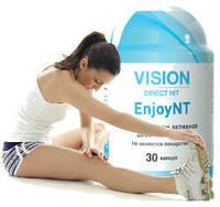 EnjoyNT (ЭнджойNT) - защита суставов. Хондропротектор