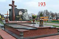 Памятник под захоронение, фото 1