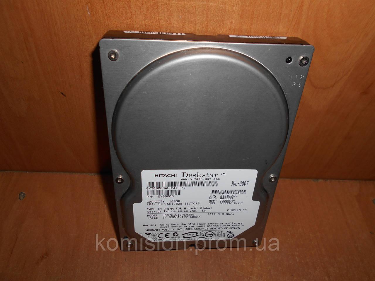 """Жорсткий диск 3,5"""" Hitachi 160 Gb SATA для комп'ютера (уцінка)"""