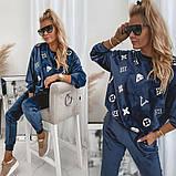 Женский стильный спортивный костюм велюровый Louis Vuitton черный синий бежевый гозовый, фото 7