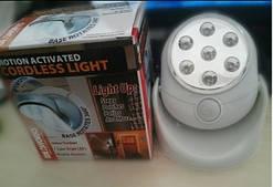 Лампа с датчиком движения  Light Angel