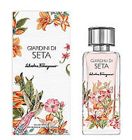 Женский новый аромат, оригинал Salvatore Ferragamo Giardini di Seta