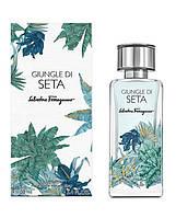 Женский новый аромат, оригинал Salvatore Ferragamo Giungle di Seta