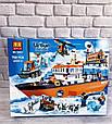 Конструктор лего bela urban arctic Арктический ледокол 760 деталей, фото 8