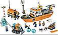 Конструктор лего bela urban arctic Арктический ледокол 760 деталей, фото 9