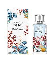 Жіночий новий аромат, оригінал Salvatore Ferragamo Oceani di Seta 100 мл (tester)