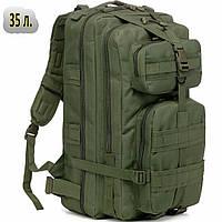 Тактический штурмовой многофункциональный рюкзак M06, городской. Трекинговый рюкзак 35 л.
