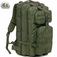 Тактический штурмовой многофункциональный рюкзак M07, городской. Трекинговый рюкзак 45 л.