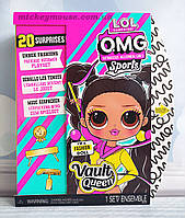 L.O.L. Surprise! Кукла ЛОЛ Сюрприз ОМГ Гимнастка LOL OMG Sports Gymnastics 577515, фото 1
