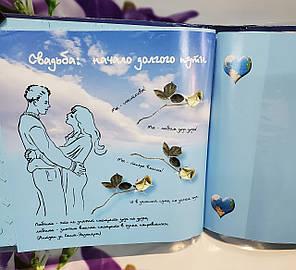"""Фотоальбом """"Свадебное путешествие"""", фото 2"""