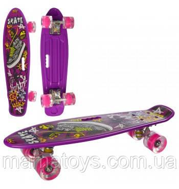 Скейт MS 0749-6-V Фиолетовый Пенни Борд с ручкой, 55-14,5 см колеса ПУ светятся