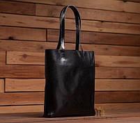 Сумка женская шоппер кожаная Grays GR-2002A, фото 4
