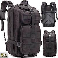 Тактический штурмовой многофункциональный рюкзак M07 , городской. Трекинговый рюкзак 45 л.
