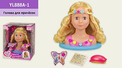 Голова для зачісок YL888A-1 світло, звук,косметика,аксесуари,наклейки,р-р іграшки-23.5*16*15см