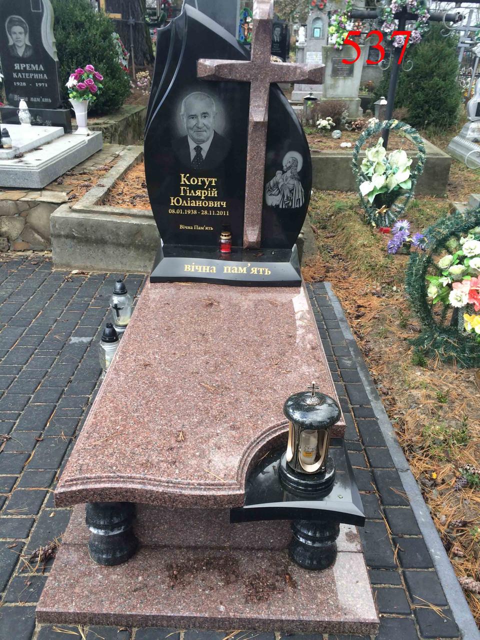 Лампадка из покостовского гранита Маркс купить памятник на кладбище Находка