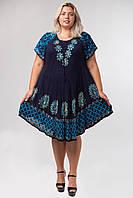 Платье разлетайка с батиком и рукавом, синее с голубым, на 48-58 размеры