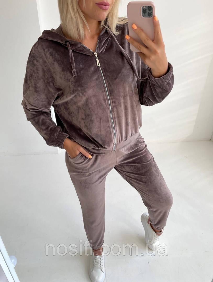 Женский спортивный костюм плюш