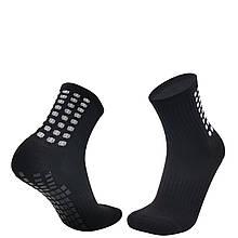 Тренировочные носки (черные)