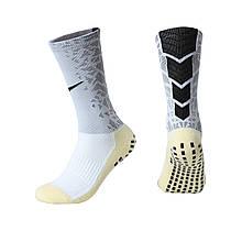 Тренировочные носки Nike (серые)