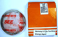 Кольца поршневые скутер GY6-50,60,80,100 см3