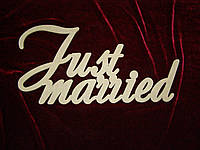 Just married (49 х 24 см), декор