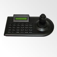 VLC-700KBD - пульт управления поворотными камерами.