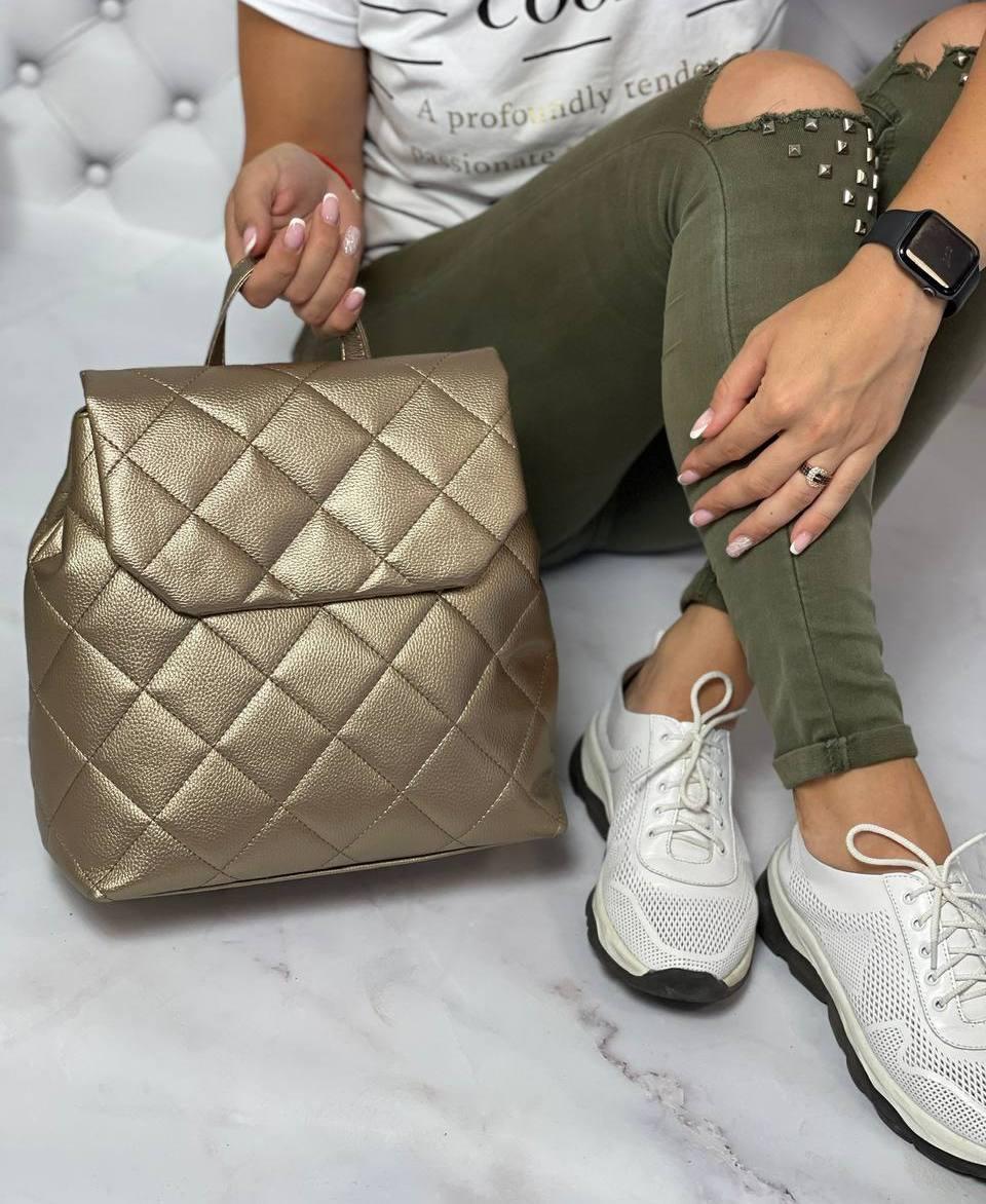Женский стеганый сумка-рюкзак красивый стильный модный городской золотистый кожзам