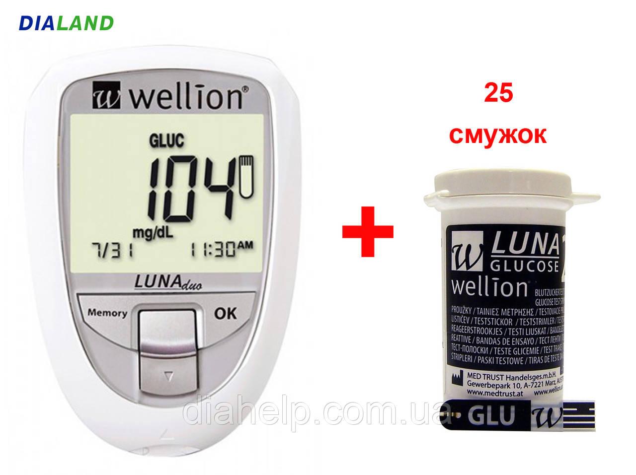 Глюкометр Велліон Луна Дуо (Wellion LUNA Duo) + 25 смужок (глюкоза)