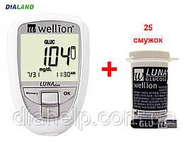 Глюкометр Веллион Луна Дуо (Wellion  LUNA Duo) + 25 полосок (глюкоза)