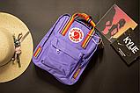 Рюкзак Kanken Fjallraven Classic 16л Фиолетовый канкен с радужными ручками школьный, портфель Purple, фото 2