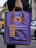 Рюкзак Kanken Fjallraven Classic 16л Фиолетовый канкен с радужными ручками школьный, портфель Purple, фото 5