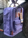 Рюкзак Kanken Fjallraven Classic 16л Фиолетовый канкен с радужными ручками школьный, портфель Purple, фото 6
