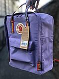Рюкзак Kanken Fjallraven Classic 16л Фиолетовый канкен с радужными ручками школьный, портфель Purple, фото 9